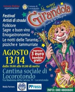 LA GIRANDOLA 2012